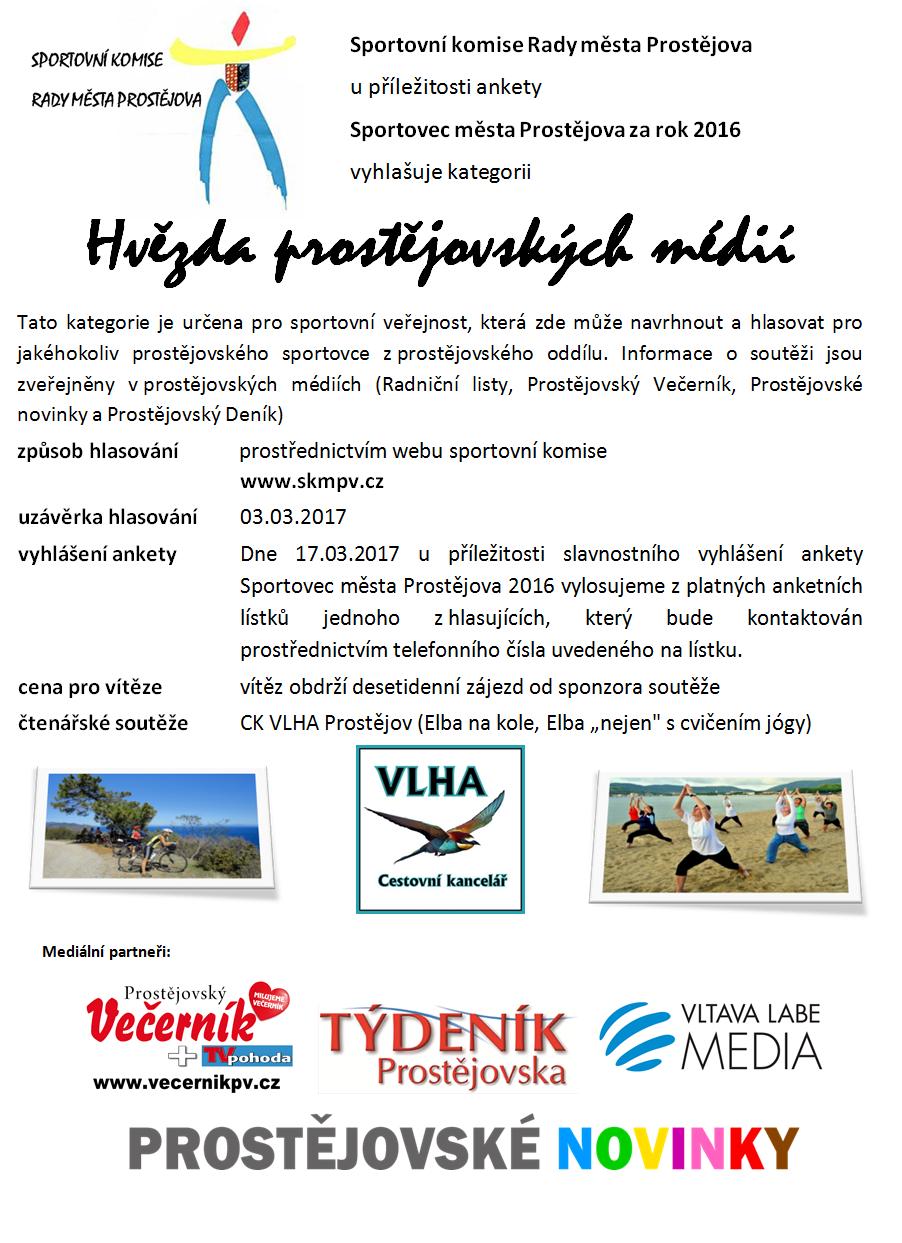 2016_hvezda_prostejovskych_medii_rl